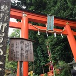 71168736 - 熊野那智大社