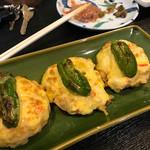 天ぷら亭 - 玉ねぎのカニ焼き〈マヨネーズ味〉