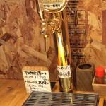 長崎県平戸港 - セルフでビールサーバ
