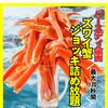 刺身・海鮮炭焼・寿司 北海道 - その他写真: