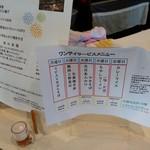 札幌市役所 レストラン ライラック -