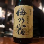 日本酒スタンド 酛 - 梅乃宿