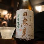 日本酒スタンド 酛 - 日本酒 日高見