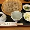 手打そば にのみや - 料理写真:十割そば(980円)