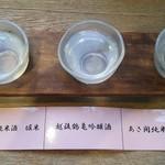 駅の串揚げ家 - 利き酒セット