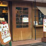 mokumokuとまとcafe - [2017年8月]店頭。中で注文します。