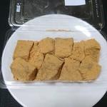 ラ・イモンチ - わらび餅@300