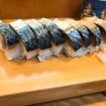榮寿司 - 鯖の棒寿司