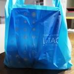 71179375 - 包装袋