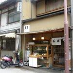 Sennarimochishokudou - 110311外観