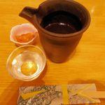 71181241 - 「想天坊」冷酒