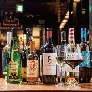 ワインはなんと100種類以上!飲み放題も約23種をご用意