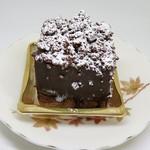 パピヨン - キューブ・ショコラ