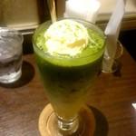 Cafe Miyama - 抹茶マンゴーラテ:670円