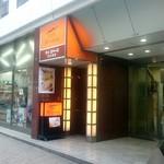 Cafe Miyama - 246側の入口