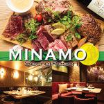 MINAMO -