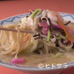 あっちゃん亭 - 代々料理人へ伝わる伝統の味。長崎県本場の『ちゃんぽん』を堪能
