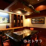 みやざき館 - 特別感たっぷりのゆったりと落ち着ける個室でお食事できます