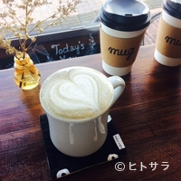 mug - お店の雰囲気