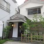 博多せいろ屋 樹々杏 - 櫛田神社にほど近い所にある九州産和牛のステーキが楽しめるお店です。