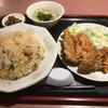 サウスヴィラ - 料理写真:炒飯セット(900円)