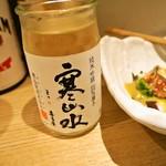 すし吉三平 - ワンカップ酒