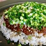 オクシモロン - 和風キーマカレー・1,200円