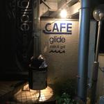 グライド カフェ -