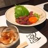 炭火焼鳥 温-アツ - 料理写真: