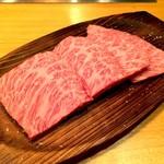 ミートバル 肉たらし - 追加のザブトン