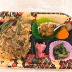 旬の市場 - 牛ごぼう飯弁当