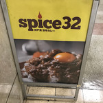 spice32 -