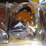 和光 ケーキ&チョコレートショップ  -
