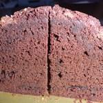 和光 ケーキ&チョコレートショップ  - ケークショコラ