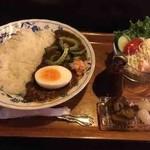71203538 - プチカレーセット(キーマ)+ゴーヤ&ゆで卵