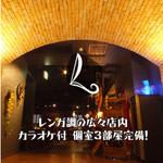 北海道ヨーロピアンダイニング LUGAR - レンガ調のエントランスがお客様をお出迎え!