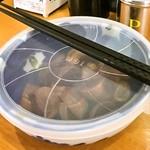 中華そば 満丸 -