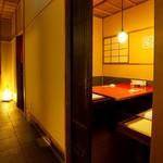 よし寿司 - 2~4名様席 離れの雰囲気でデートやご夫婦、友人と