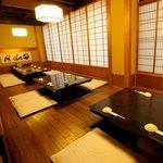 よし寿司 - 12~32名様席 大人数宴会対応可能!!会社宴会、同窓会に最適です!
