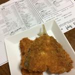 北井商店 - メニューと揚げ物「アジ」&「マグロ」! 丁寧な作り、美味しいです。