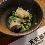 天史朗寿司 - 料理写真:イワシ 脂がのっています 沢山のネギ、生姜で