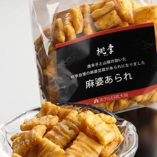 桃李の味をご家庭で、テイクアウト商品も多彩。