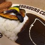 100時間カレーAMAZING - こだわり野菜カレー790円+ご飯大盛0円+メンチカツ200円