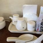 小樽中国料理 好 - 調味料