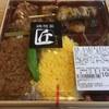 談合坂サービスエリア(上り線) スナックコーナー - 料理写真: