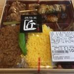 談合坂サービスエリア(上り線) スナックコーナー -