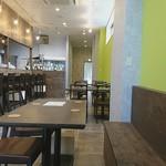 Dining Bar Faith -