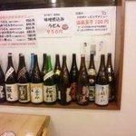 讃岐 うどんの樋 - 焼酎&日本酒もたくさんこだわりのあるお酒です