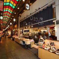 錦 もちつき屋 - 錦市場の中央に位置するもちつき屋。