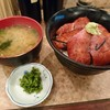 Magurogoya - 料理写真: